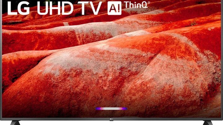 نمایندگی تعمیر تلویزیون ال جی باغستان